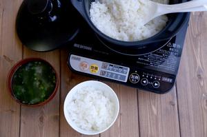 旨み炊飯鍋.jpg